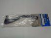 Picture of Bromshandtag EMGO 30-51101 eller #4L0-83922-00 till Yamaha