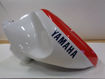 Picture of Yamaha FUEL TANK  FZR1000
